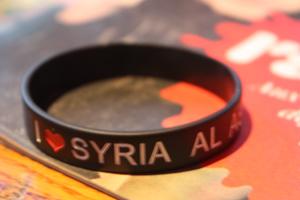 bracelet-syrie.jpeg