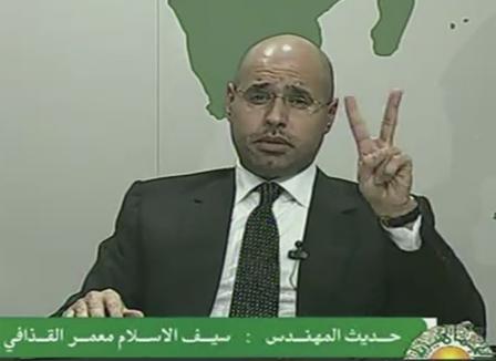 Top 10: Les enfants de Mouammar Kadhafi