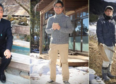 Shinobu Nakazato Va Ouvrir Une Chambre D 39 H Tes Fukushima