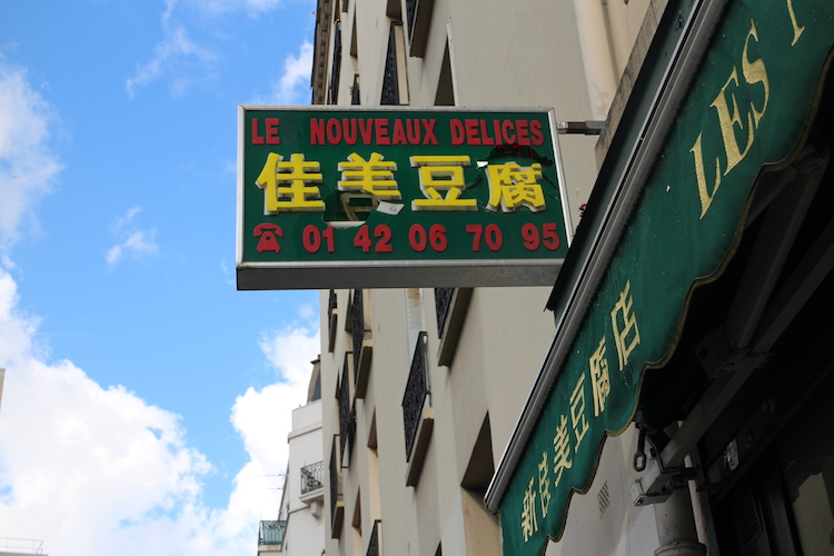 https://www.streetpress.com/sites/default/files/les_nouveaux_delices_tofu_belleville.jpg