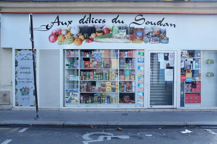 little-soudan1