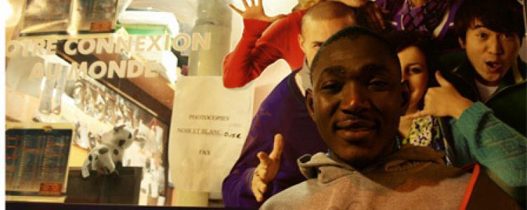 Amedy, 28 ans, venu rejoindre sa femme en France
