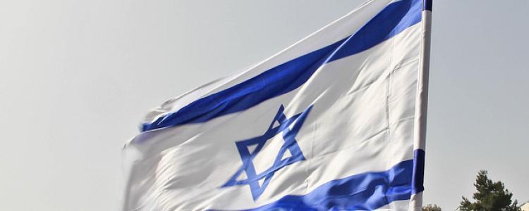 Nicolas Bay (FN) en visite discrète en Israël