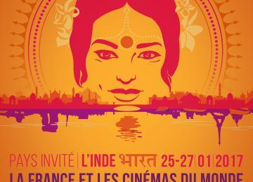 Indian Night au cinéma Christine 21