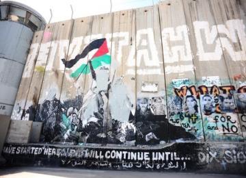 Bethléem fait le mur